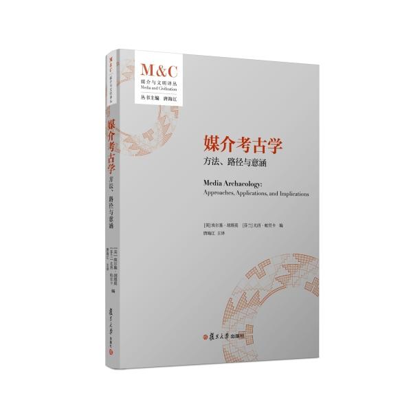 Kirjamme Kiinaksi.jpg